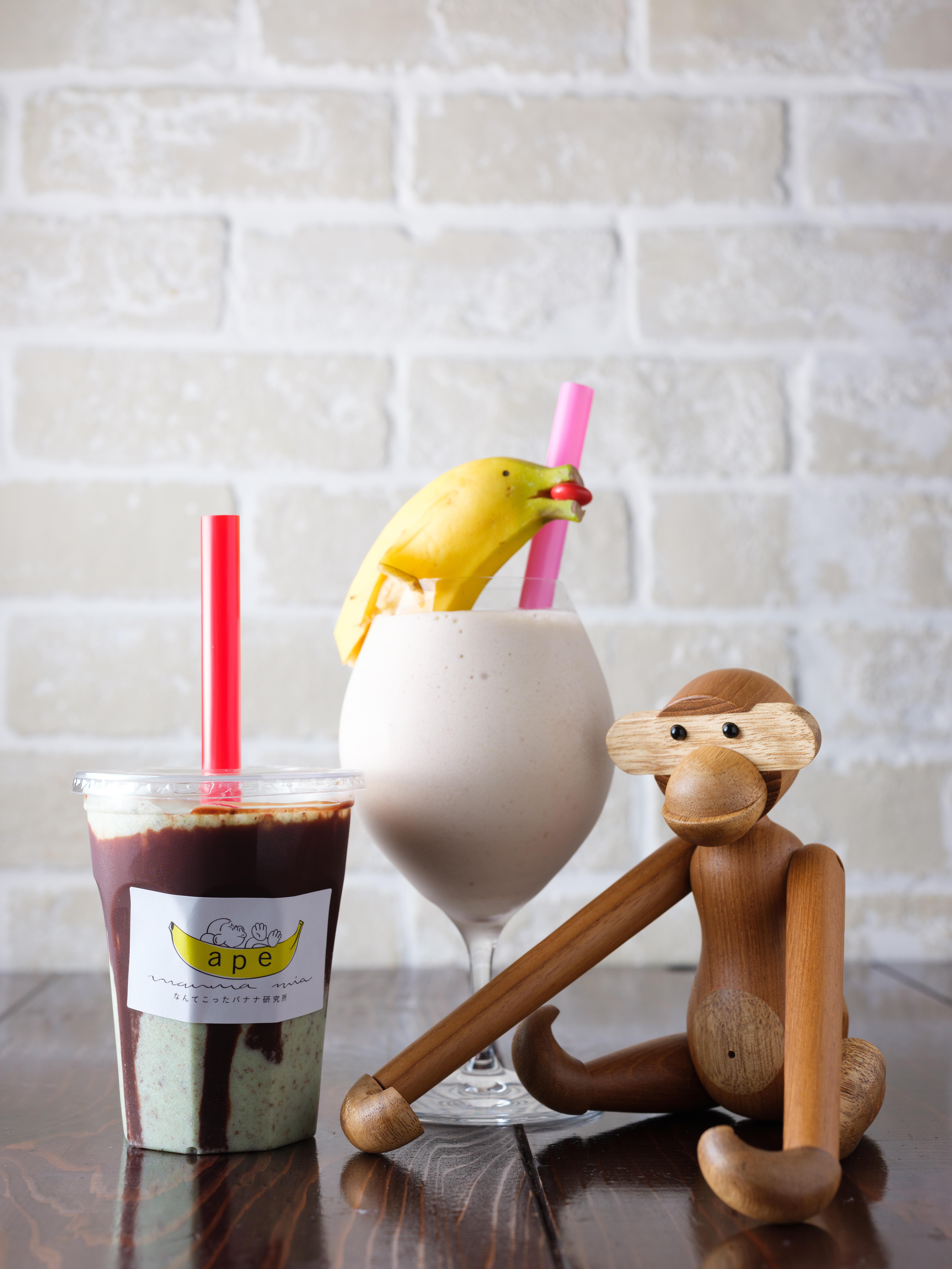 バナナ ジュース 名古屋